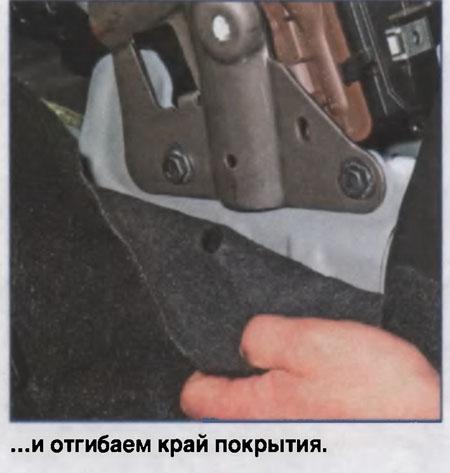 lada-largus-snyatie-radiatora-otopitelya-25.jpg