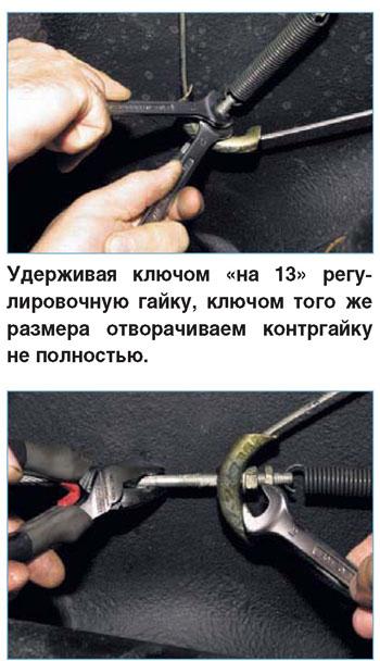 Лада веста регулировка ручного тормоза
