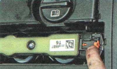 Снятие и установка блока катушек зажигания | Электрооборудование | Руководство Chevrolet