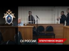 Embedded thumbnail for Под Иркутском стреляли по автомобилям с людьми