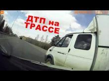 Embedded thumbnail for ДТП на трассе под Тюменью